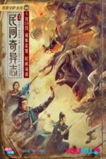 Nonton Film The Book of Mythical Beasts (2020) Subtitle Indonesia Streaming Movie Download