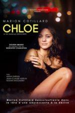 Nonton Film Chloé (1996) Subtitle Indonesia Streaming Movie Download