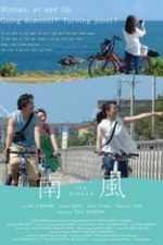 Nonton Film Southern Wind (2014) Subtitle Indonesia Streaming Movie Download
