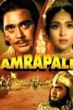 Nonton Film Amrapali (1966) Subtitle Indonesia Streaming Movie Download
