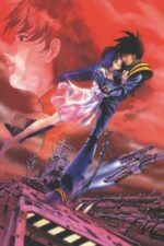 Nonton Film Macross: Do You Remember Love? (1984) Subtitle Indonesia Streaming Movie Download