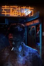 Nonton Film Cities of Last Things (2018) Subtitle Indonesia Streaming Movie Download