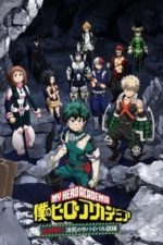 My Hero Academia: Make It! Do-or-Die Survival Training, Part 2 (2020)