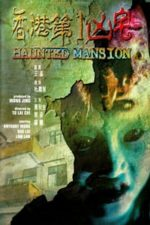 Nonton Film Haunted Mansion (1998) Subtitle Indonesia Streaming Movie Download