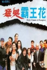 Nonton Film Here Comes a Vampire (1990) Subtitle Indonesia Streaming Movie Download