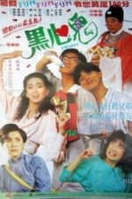 Nonton Film Three Wishes (1988) Subtitle Indonesia Streaming Movie Download