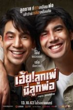 Nonton Film My God Father (2020) Subtitle Indonesia Streaming Movie Download