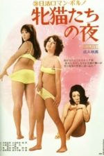 Nonton Film Night of the Felines (1972) Subtitle Indonesia Streaming Movie Download