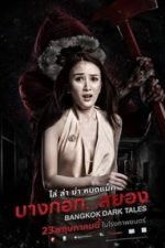 Nonton Film Bangkok Dark Tales (2019) Subtitle Indonesia Streaming Movie Download