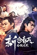 Nonton Film Justice Bao-The Myth of Zhanzhao (2020) Subtitle Indonesia Streaming Movie Download