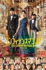 Nonton Film The Confidence Man JP: Princess (2020) Subtitle Indonesia Streaming Movie Download