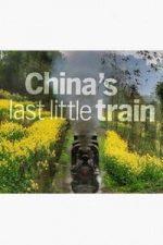 Nonton Film China's Last Little Train (2014) Subtitle Indonesia Streaming Movie Download