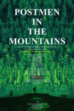 Nonton Film Postmen in the Mountains (1999) Subtitle Indonesia Streaming Movie Download