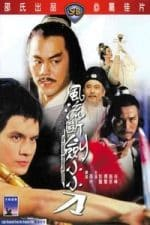 Nonton Film The Deadly Breaking Sword (1979) Subtitle Indonesia Streaming Movie Download