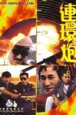 Nonton Film A Man from Holland (1986) Subtitle Indonesia Streaming Movie Download