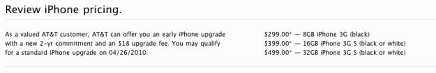 iphone3gsupgrade