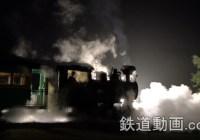 列車番号RF002 「鉄道ファン2016年3月号」鉄道一眼動画で写真を楽しもう