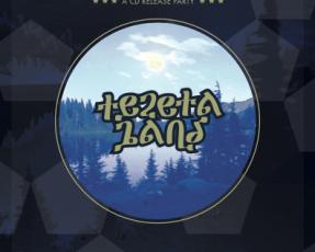 TezetaBand-OriginOfNightlife