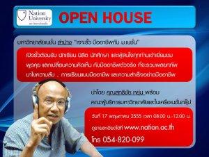 nation open house at lampang