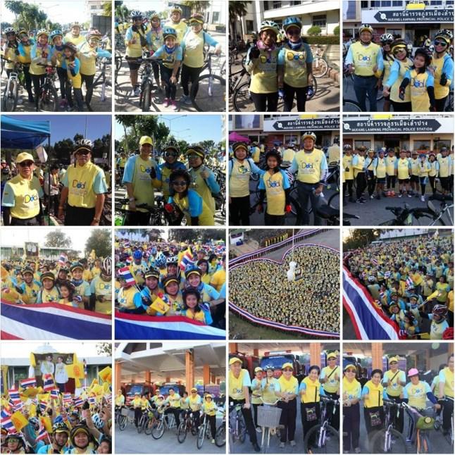 เทศบาลนครลำปาง ร่วมปั่นเพื่อพ่อ Bike for dad 2015 @lampang