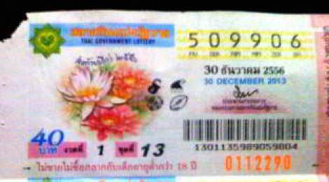 Thai lottery results for February 1st 2014