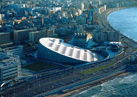 Город Александрия