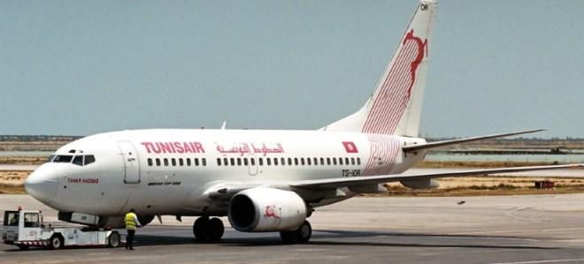 Из Екатеринбурга в Тунис самолетом