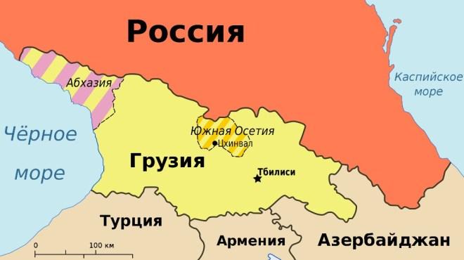 Где находится Абхазия на карте мира