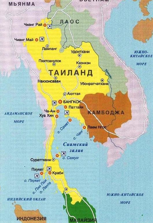 Где находится таиланде