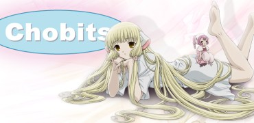 key_art_chobits