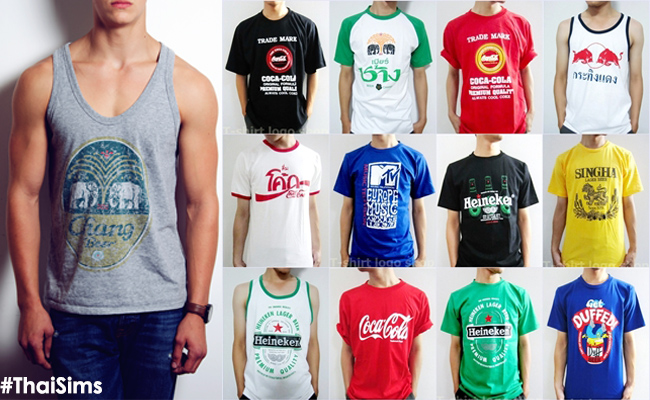 Banner-ThaiSims-4G-Mobile-Router-Pocket Wifi Rental Thailand-THAI T-SHIRT