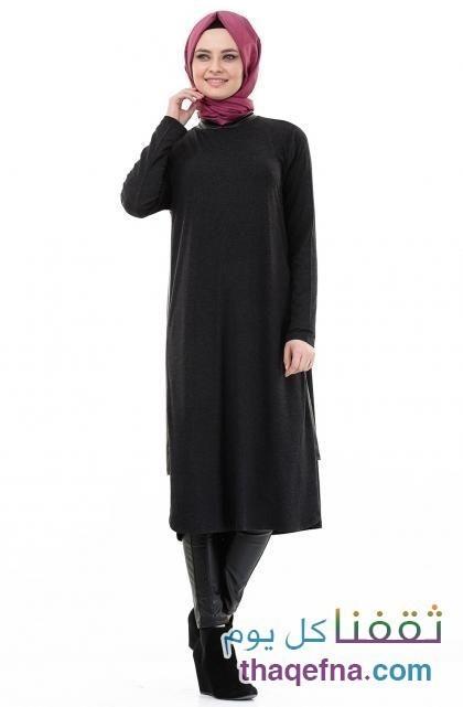 ملابس محجبات للربيع 1426946738_tyrki_7.j