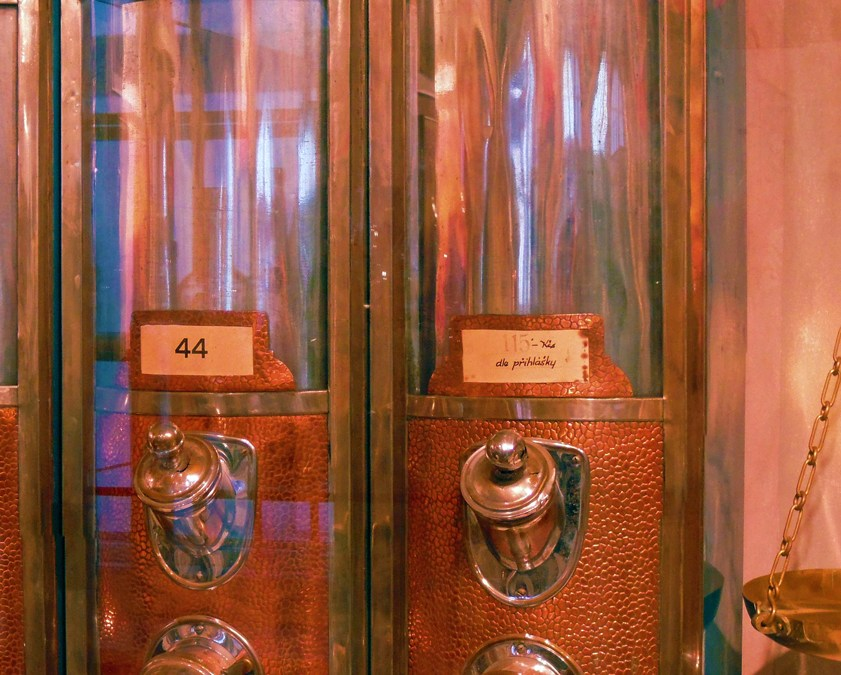 Coffee display, Museum of Industry