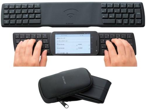 elecom-nfc-android-keyboard