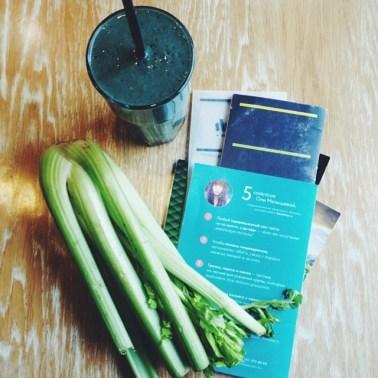 Инстаграм находки витаминный заряд от Ани Сидоровой (9)