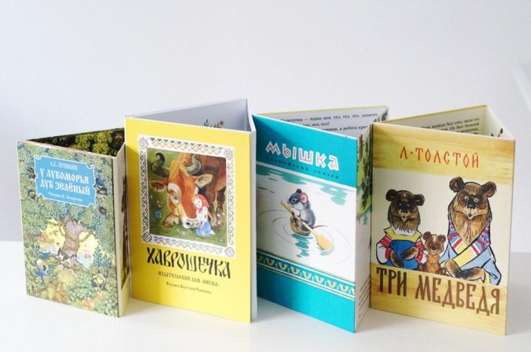 Книжки-раскладушки «Мышка» «Три медведя» «Хаврошечка» и «У Лукоморья»»