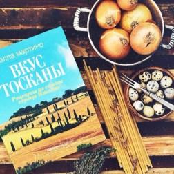 Puteshestviya interv'ju s fudblogerom Zlatoj Panchenko (47)