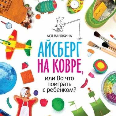 Большая подборка детских книг для творчества