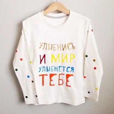 Intervju-Evgenija-enotme-veshhi (15)