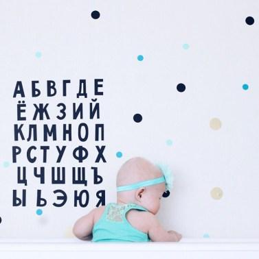mashka_bumashka 5 (3)
