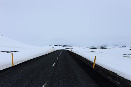 На край земли: путешествие в Исландию