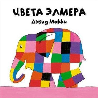 Большая подборка серий книг для детей