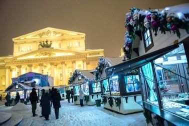 Зимняя Москва: подробное руководство, чем заняться всей семьей
