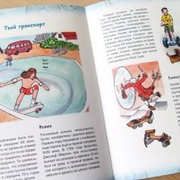 Книги: Детская подборка