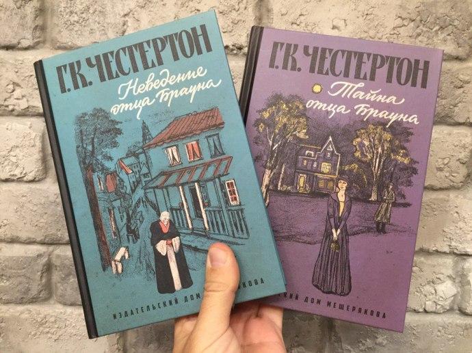 Книги: новинки для любителей детективов от ИД Мещерякова