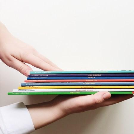 Книги: подборка детских новинок от издательства «Хоббитека»