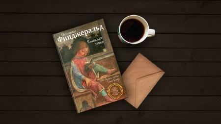 Книги: Лучшее из лучшего — 5 книг для интеллектуалов