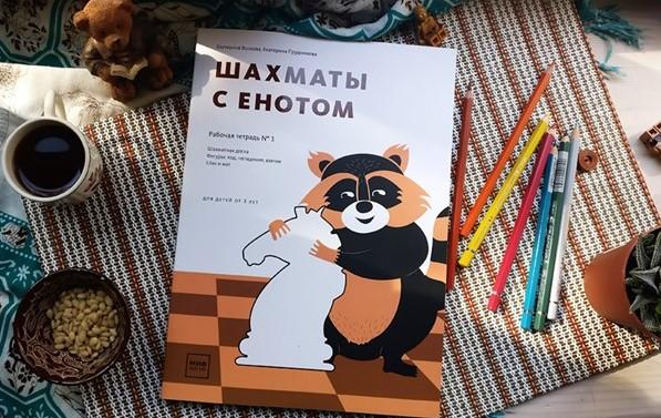Книги: подборка детских книг на праздники и каникулы от «МИФ. Детство»