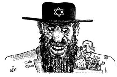 A Cartoon from Akhbar al-Khalij, June 9, 2008