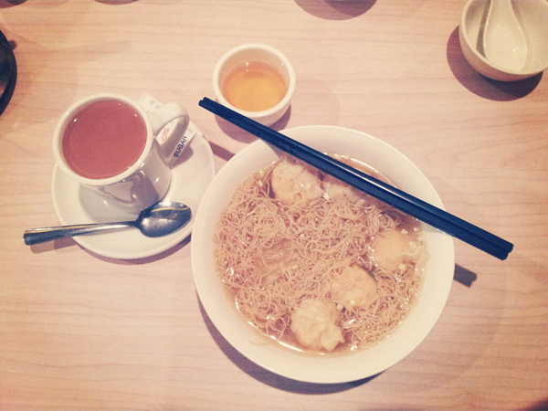 Warmed up on a chilly day  with wonton soup and milk tea (don't hold the bubbles)!